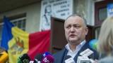 В Молдова сблъсък между президента и правителството