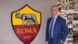 Официално: Клаудио Раниери е новият старши-треньор на Рома