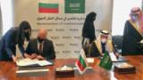 Подписахме спогодба за въздушен транспорт със Саудитска Арабия