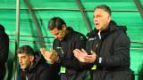 Петър Колев: ЦСКА е много сериозен отбор, доволен съм