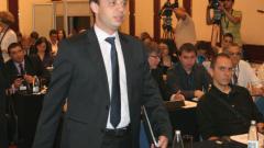 Избраха френския гигант Total да търси природен газ в Черно море