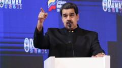 Мадуро обвини Колумбия в стремеж да провокира конфликт с Венецуела