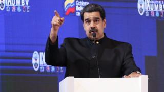 Венецуела дава САЩ на Хага заради горивата
