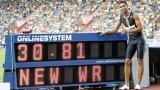 Нийкерк счупи световен рекорд в нетрадиционна дисциплина