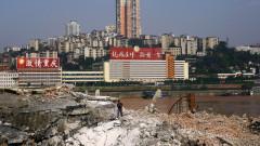 Големият дълг на местните правителства кара Китай да преоцени модела си на капитализъм