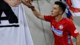 На този етап няма шанс Олимпиу Моруцан да облече екипа на ЦСКА