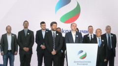 Правителството да не се крие зад гърба на КЕВР, настояват от Демократична България