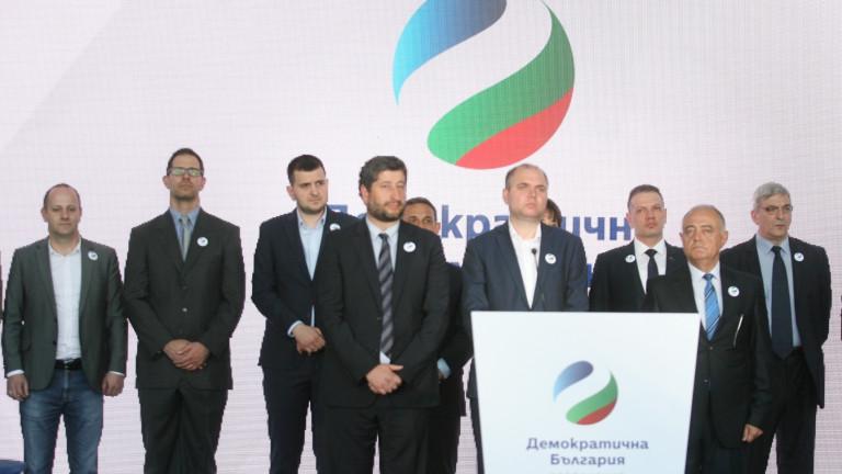 От Демократична България искат оставки в МОН