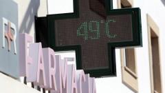 Най-горещият месец в историята на човечеството