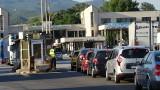Ремонти на три ГКПП-та забавят трафика в почивните дни