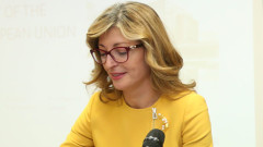 Захариева декларира твърдо решение на правителството да довърши мандата си