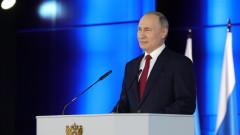 Путин иска референдум за промени в конституцията, която да е над международното право
