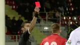 Пламен Илиев с ненужен червен картон в българското дерби в Румъния (ВИДЕО)