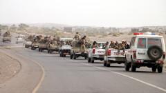Йемен очаква покана за мирните преговори