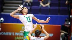 Българските волейболистки се класираха за втората фаза на Световното в Япония