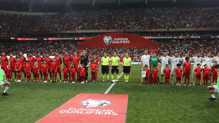 Националният тим на Турция успя да постигне минимална победа над