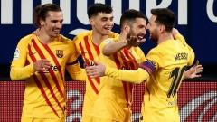 Барса със заслужен успех в Памплона, важни три точки за каталунците преди мадридското дерби