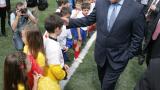 Бойко Борисов: Държавата няма право да се меси във футбола