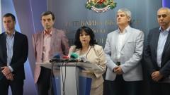 Петкова и синдикати не се разбраха за цената на въглищата, готви се протест