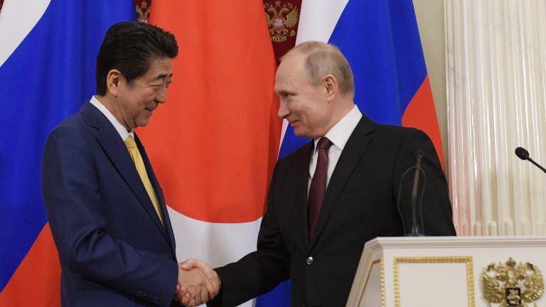 Шиндзо Абе: Стъпка по стъпка се движим до решаване на териториалния спор с Русия