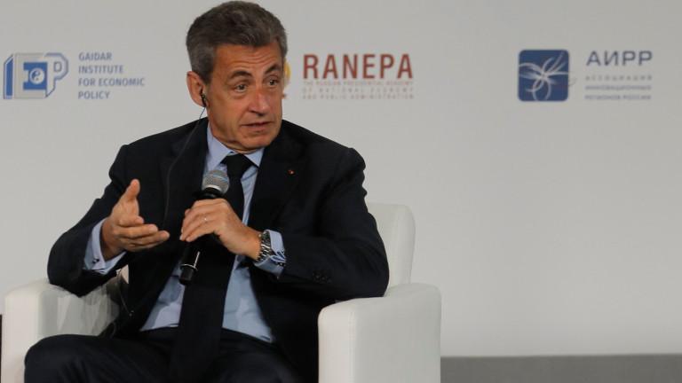 Саркози предлага нова международна организация с участието на ЕС, Русия и Турция