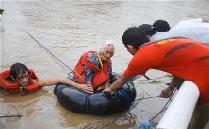 Изпращат още спасители в бедствените зони в Тайван