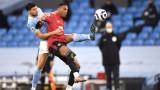 Още един нападател на Манчестър Юнайтед се контузи