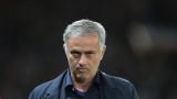 Моуриньо: Играта свърши, но животът ми продължава и без Юнайтед