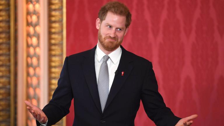 Вчера, 16 януари, принц Хари имаше своя първи кралски ангажимент