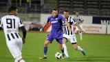 Локомотив (Пд) - Етър 0:0, сериозен пропуск на Анте Аралица