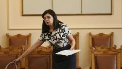 Слаб интерес към Закона за професионалното образование в пленарна зала