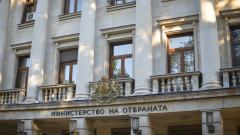Кабинетът предлага ген. Стайко Прокопиев за директор на Щаба на отбраната