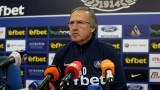 Дерменджиев: Искам да изградя добър отбор, а колко време ще ми дадат в Левски, това вече е друг въпрос