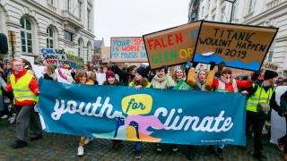 Хиляди ученици пак не отидоха на училище в Белгия заради климатичните промени