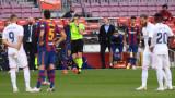 Барса и Реал (Мадрид) - започна битката за... оцеляване