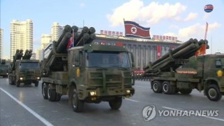 Сеул: Северна Корея изстреля две ракети