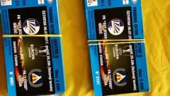 Ръководството на Левски получи билетите за мача със Сутиеска