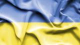 Напрежение между Сърбия и Украйна