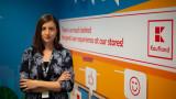 Софийските офиси, в които ще ви се прииска да работите: Kaufland IT Hub
