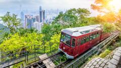 Най-скъпите градове, в които да живеем през 2020 г.