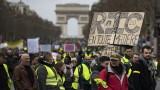 """""""Жълти жилетки"""" разграбват магазини в Париж при сблъсъци с полицията"""
