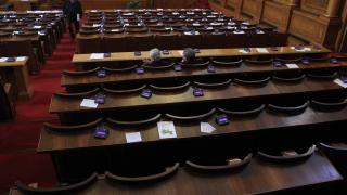 В петък НС дебатира внесения от БСП вот на недоверие