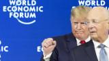 Тръмп за Урсула фон дер Лайен: Много жилав и упорит преговарящ