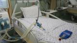 Четири нови болници разкрили през 2015 година