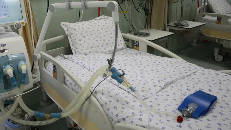 Българин е с опасност за живота след падане от мост в Пекин
