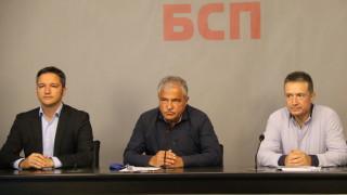 БСП отхвърли поканата на ГЕРБ за нова Конституция