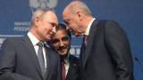 Ердоган предложи на Путин заедно и окончателно да решат проблема с Нагорни Карабах