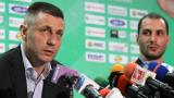 Стойчев: България със сигурност ще е домакин на Световното по волейбол