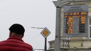 Жителите на 14 града дишат мръсен въздух