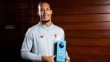 Ван Дайк спечели награда за най-добър играч на Премиър лийг